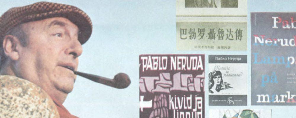 Neruda 65