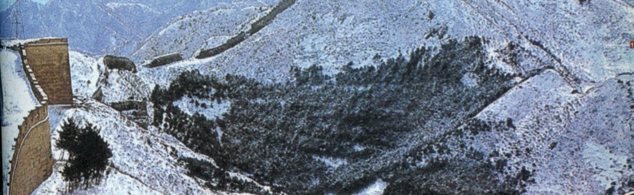 Gran Muralla China | el que la encuentra es pa`él