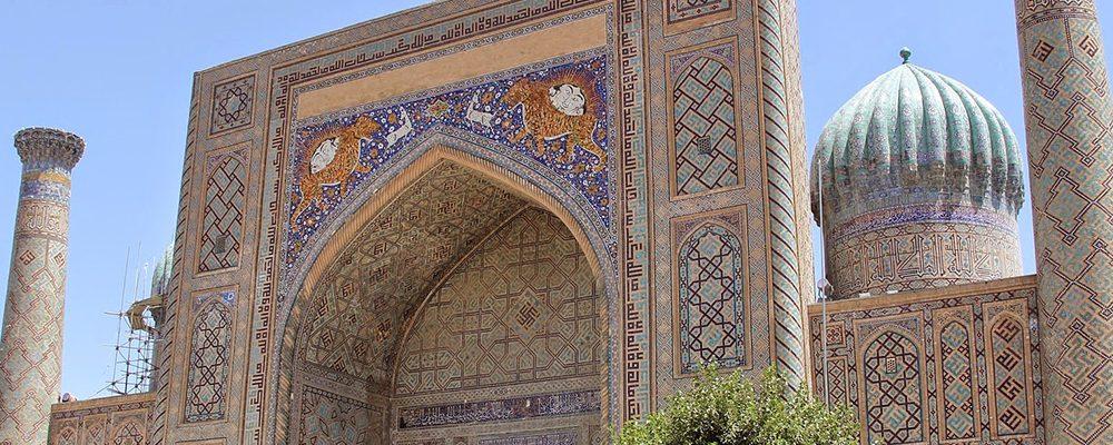 Uzbekistan | Todos miran al Cielo… El Cielo mira a Bujará