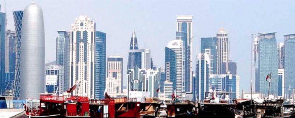 Qatar | Tanto que catar