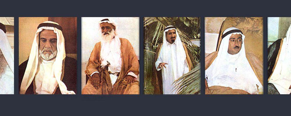 Los Emiratos
