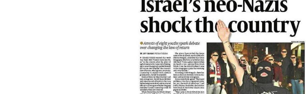 Neonazis judíos en Israel