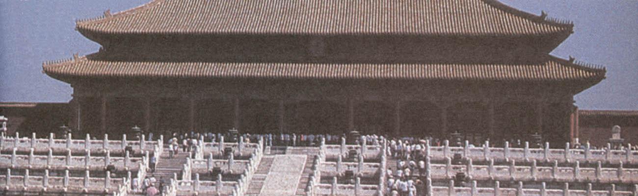 China   Las extrañas casas de los emperadores