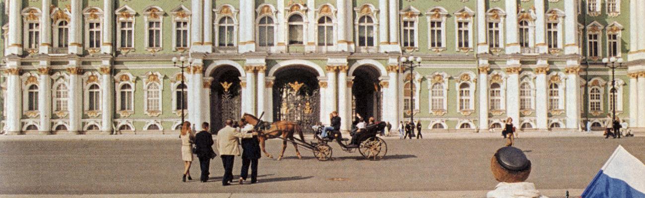 San Petersburgo | Entre el cielo y el infierno
