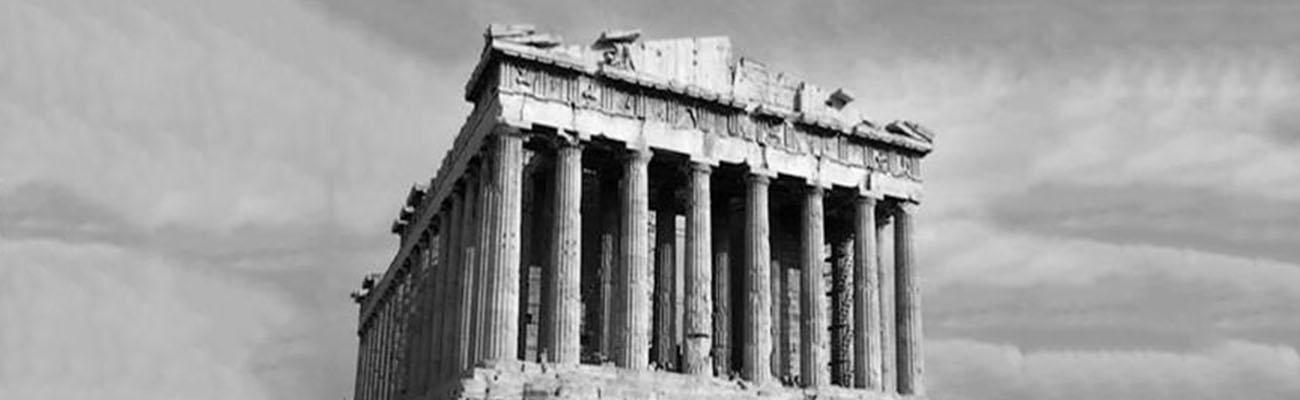 El Partenón en negativo