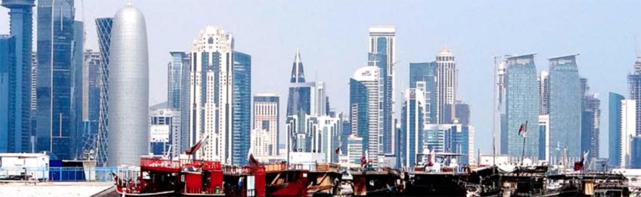 Qatar 2014 | Lo que nos espera el 2022